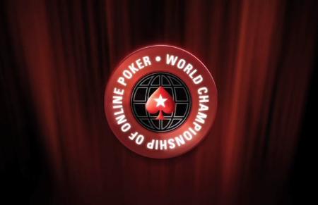 Wcoop logo 22