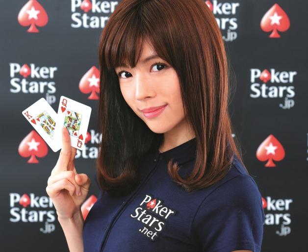 Yuiko matsukawa pokerstars