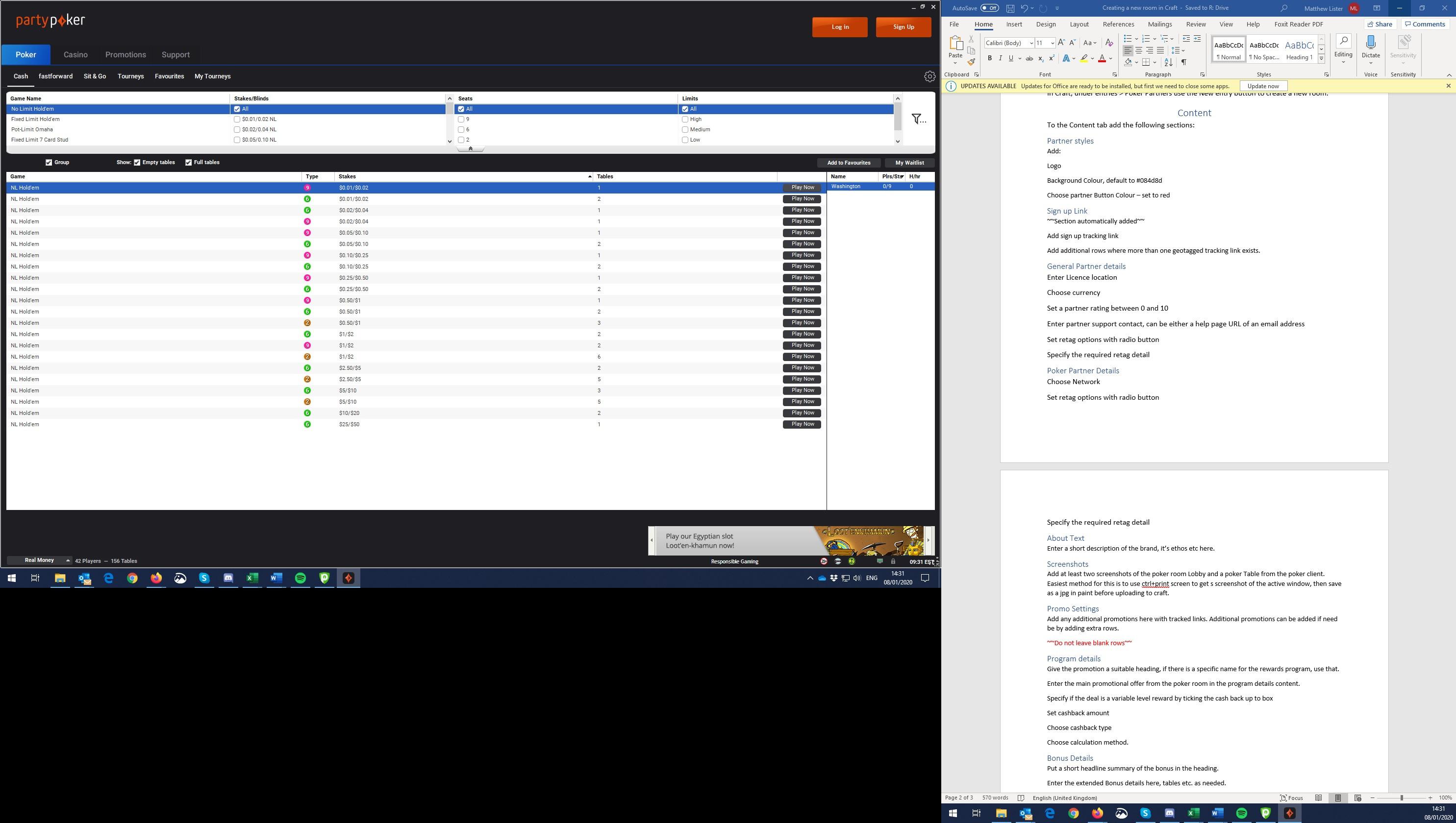 partypoker NJ Screenshots