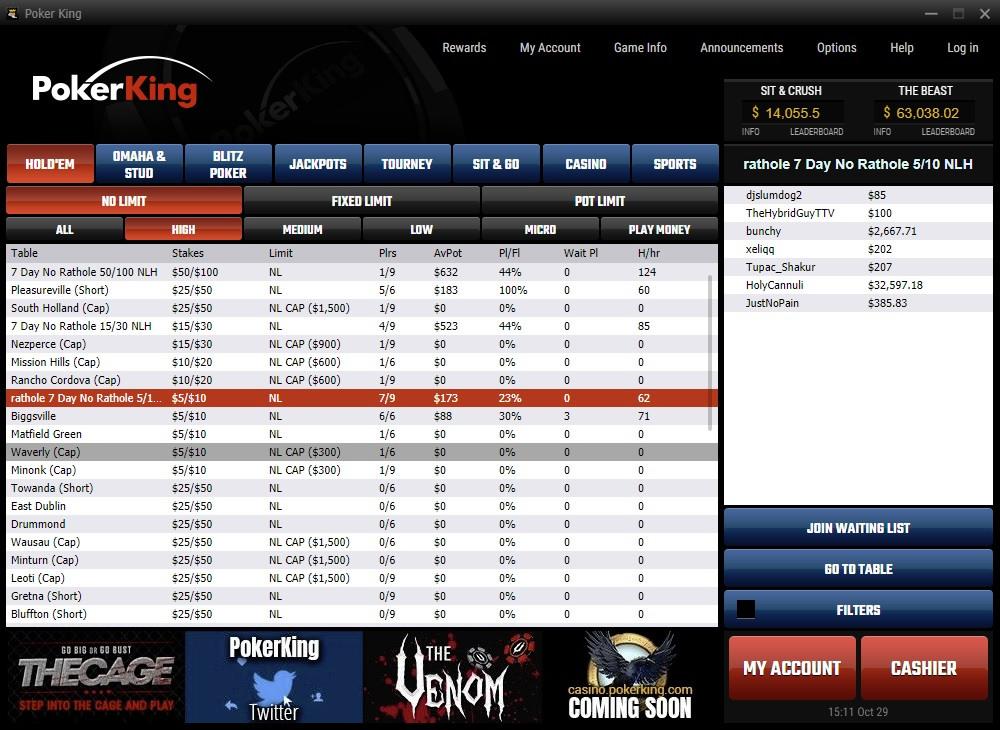 PokerKing Screenshots